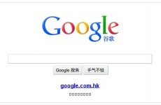 China may have been spying on Gmail accounts