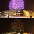 TWO PHOTO COMBO -- In this combination photo of two photos, the Belarusian National Library taken before and after the lights are turned off during the worldwide Earth Hour, a global campaign to highlight the threat of climate change, with lights turned on at top, and below with lights turned off, in Minsk, Belarus, Saturday, March 26, 2011. Many millions of people worldwide are turning off lights and electrical appliances for one hour Saturday night, in a mass gesture to highlight environmental concerns and to call for a binding pact to cut greenhouse gas emissions. Monument of Belarusian enlightener Frantsysk Skorina is on left. (AP Photo/Sergei Grits)