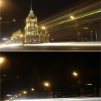 This 2-pic combination picture shows the Ukraina Hotel taken before, top, and after the lights are turned off during the worldwide Earth Hour, a global campaign to highlight the threat of climate change in Moscow, Saturday, March 26, 2011. (AP Photo/Misha Japaridze)