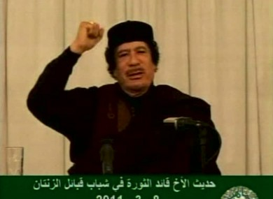 A previous Gaddafi state TV appearance in March.