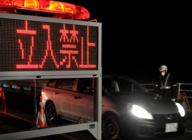 An 'off limit' sign at a checkpoint in the Fukushima prefecture.