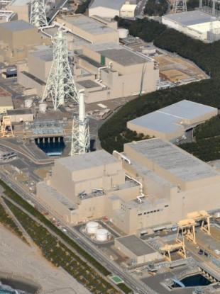 A file photo of the Hamaoka nuclear plant