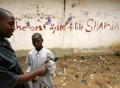 Boko Haram wants to establish an Islamic government in Nigeria. (File photo)