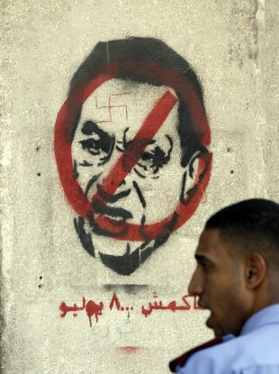 Anti-Mubarak graffiti in Tahrir Square, Cairo.
