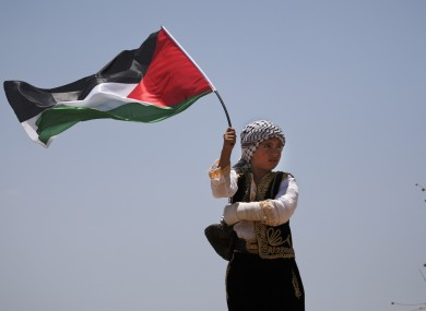 Palestine is expected to seek formal recognition of its statehood at the UN this month.