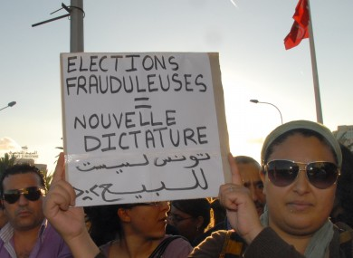 Tunisians protest over Ennahda's victory