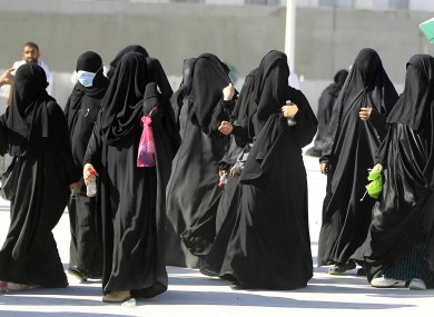 File photo of women in Saudi Arabia