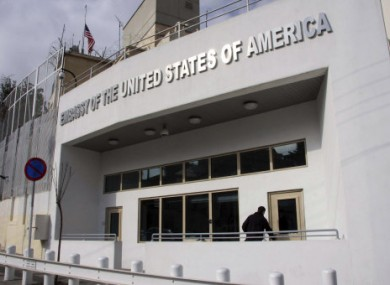 The US embassy in Damascus.