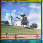 Church of Saint John the Precursor on Malyshevaia Hill, Staraia Ladoga, 1909. (Library of Congress, Prints & Photographs Division)