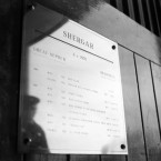 1983: Image of the name plate from Shergar's stable box. The racehorse was taken on Tuesday 8th February from the stud farm in Ballymany, County Kildare, Republic of Ireland. Shergar was never found and no one had been charged with the theft.  Image: Press Association