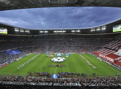 The Allianz Arena awaits