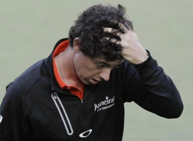 Rory McIlroy failed to make the cut in San Francisco.