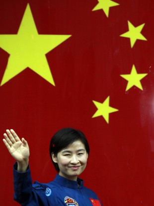 Liu Yang, China's first woman astronaut