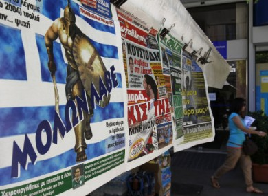 Greek newspapers covering the Euro 2012 match against Germany.