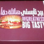 The Big N' Tasty was yet another attempt to defeat Burger King's Whopper, a feat its predecessors - the McDLT and Big Xtra - failed to do. While not a complete failure, consumer preferences had leaned towards another line of McDonald's items in recent years - the Angus burgers - and the company decided to cut the Big 'n' Tasty from its menu in 2011. Image: Wikipedia