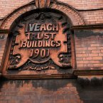 Edward, Rupert's father, was known also as Lord Iveagh - buildings in the centre of Dublin which were built to house poorer residents of the city in more modern accommodation, still bear his name, and the Iveagh Trust still operates today. (It also runs the Iveagh Hostel for homeless men). Pic: William Murphy/Flickr