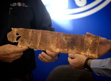 A copy of a part of the Dead Sea Scrolls.