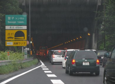 File photo of the Sasago Tunnel, which collapsed trapping several vehicles and leaving at least five people dead.