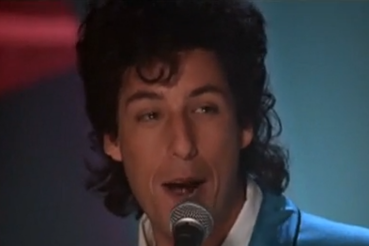 8 Things The Wedding Singer Taught Us About 80s Daily Edge