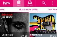 Apple removes HMV music app from App Store