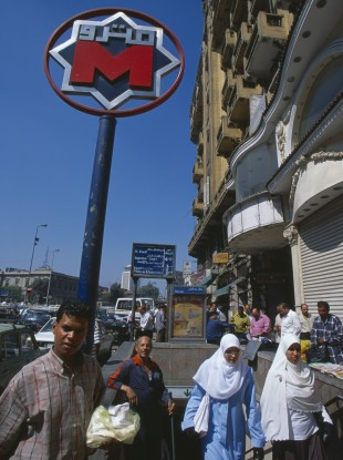 Cairo metro station [File photo]