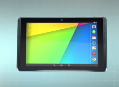 Google unveils prototype 3D-mapping tablet that can sense ...