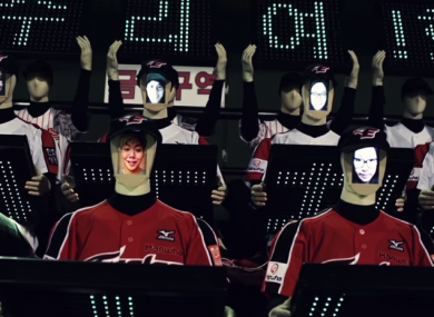 Fan's faces appear on the Fanbot's plasma screen display unit.