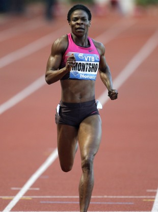 Montsho won a world title in 2011 [file photo].