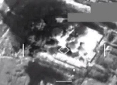 Airstrike of an ISIL storage facility in Syria.