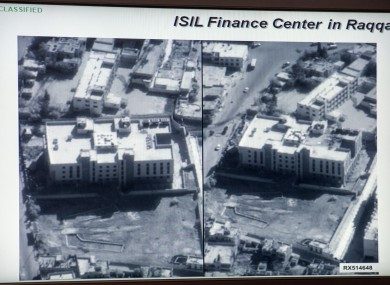 The ISIS Finance Centre, targeted yesterday.