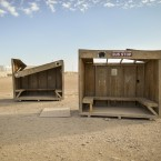 A bus stop lies in a state of disrepair in Camp Leatherneck, Afghanistan, after British troops handed Camp Bastion over to Afghan forces, bringing to an end their bloody campaign in Helmand Province. <span class=