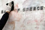 Closed banks, capital controls and a referendum… What next for Greece?
