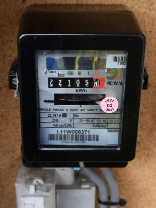 File photo of electricity meter