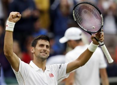 Novak Djokovic celebrates another win.