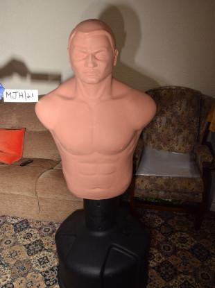 The dummy that Madihah Taheer bought.