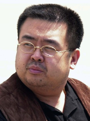 Kim Jong-nam pictured in 2001, when he was arrested for trying to enter Japan on a fake passport in order to visit Tokyo Disneyland.