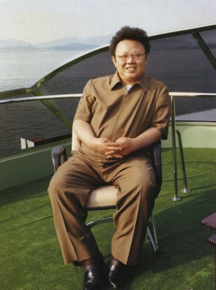 action replay the day kim jong il shot 38 under par the42