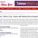 The China Post (Taiwan)