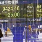 Japanese banks hold €311 million in Greek debt. Image: AP Photo/Koji Sasahara, File