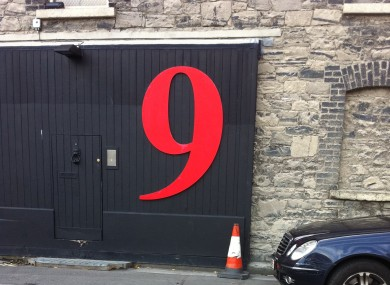A photo of a warehouse on Hanover Quay in Dublin's Docklands, submitted by reader David Keeler.