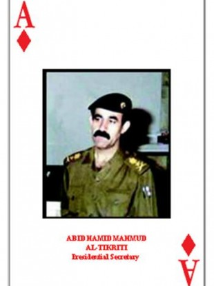 The US most wanted 'playing card' featuring Abid Hamid Mahmud.