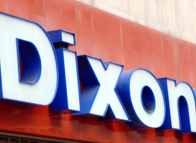Dixons retail sales up 8% in Ireland and UK · TheJournal ie