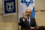"Israel ""utterly rejects"" Iran deal aimed at ending nuclear tensions"