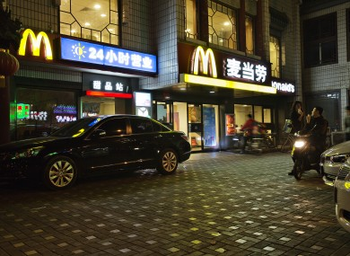 File photo of McDonald's in Beijing (not of scene).