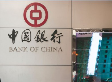 Bank of China's New York headquarters