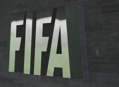 A general view of the FIFA logo.