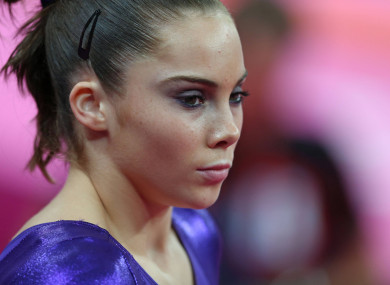 McKayla Maroney pictured during the 2012 Olympics.