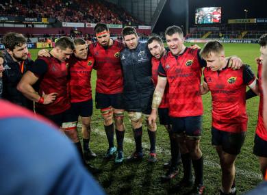 Munster progress through to a record 17th quarter-final.