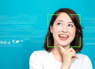 The study could assist in developing facial recognition software.