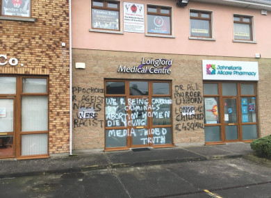 Graffiti on the GP surgery in Leader Park.
